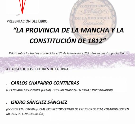 Presentación del libro «La Provincia de La Mancha y la Constitución de 1812»