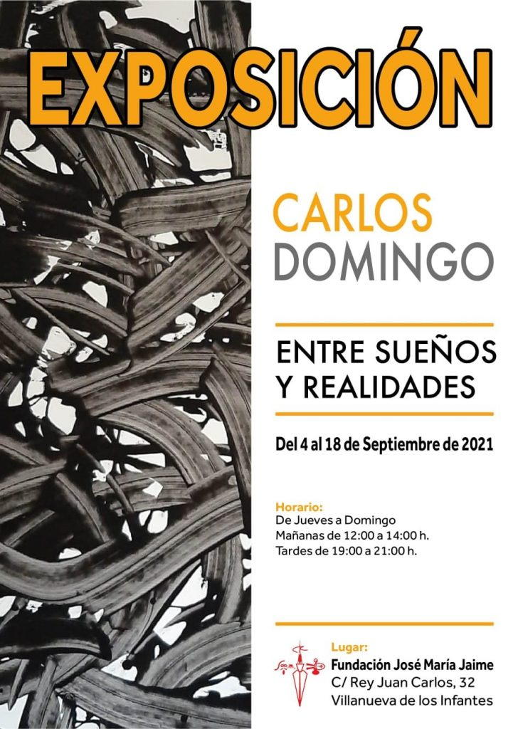 """Exposición """"Entre Sueños y Realidades"""""""